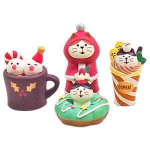 まったりクリスマスセット ねこずきんレッド|pp-koshidou