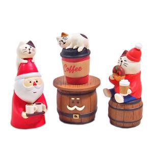 まったりクリスマスセット サンタとテラス|pp-koshidou