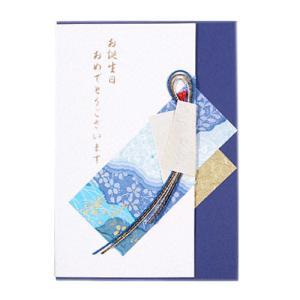 誕生日カード 羽衣 ブルー pp-koshidou