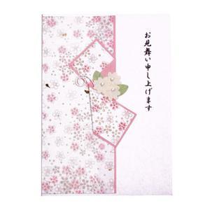 お見舞いカード 万葉 pp-koshidou