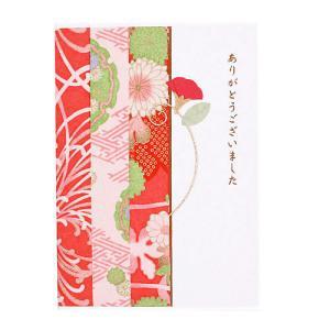 サンキューカード 一華 赤 pp-koshidou