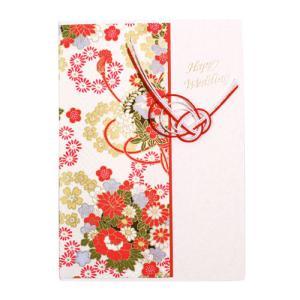 結婚祝いカード pp-koshidou