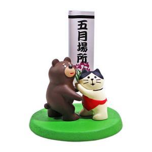まったりこどもの日セット  金太郎 豆相撲飾り|pp-koshidou