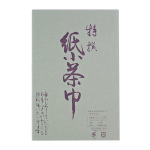 紙小茶巾 20枚入り pp-koshidou