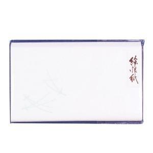 絵懐紙 松葉 30枚入り pp-koshidou