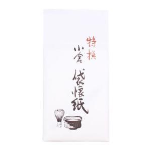 特選小倉袋懐紙 20枚入り pp-koshidou