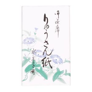 御懐紙 りゅうさん紙 50枚入り pp-koshidou