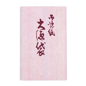懐紙 大徳袋 25枚入り pp-koshidou