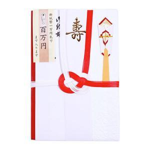 百万円が入る祝金封 あわじ 紅白 pp-koshidou