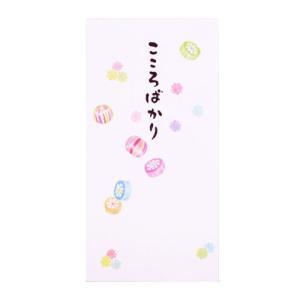 封筒式3枚入り  こころばかり 飴 pp-koshidou