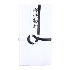水引金封 御供物料 pp-koshidou