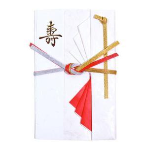 寿中金封 慶び重ね pp-koshidou