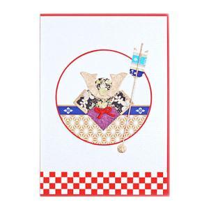 子供の日カード 兜|pp-koshidou