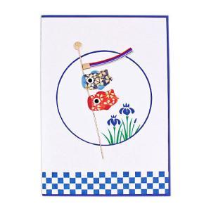 子供の日カード こいのぼり|pp-koshidou