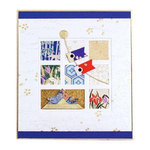 子供の日色紙カード 端午の節句|pp-koshidou
