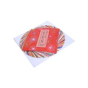 越前和紙 折り紙 10×10cm pp-koshidou