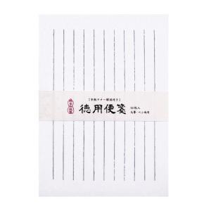 徳用便箋 縦罫 純白 pp-koshidou