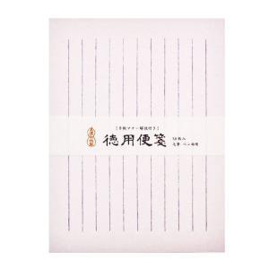 徳用便箋 縦罫 白 pp-koshidou