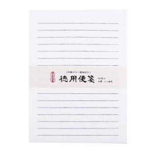徳用便箋 横罫 純白 pp-koshidou