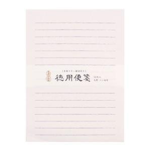 徳用便箋 横罫 白 pp-koshidou