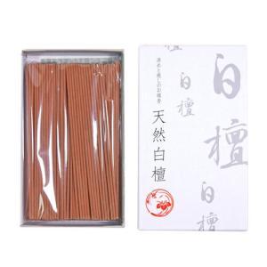 天然白檀 大バラ|pp-koshidou