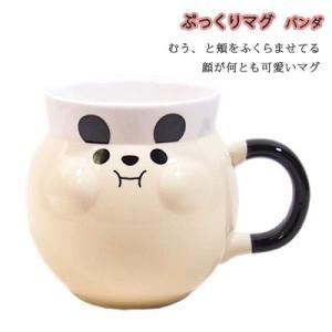 ぷっくりマグ パンダ|pp-koshidou