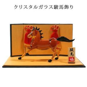 クリスタルガラス駿馬飾り|pp-koshidou