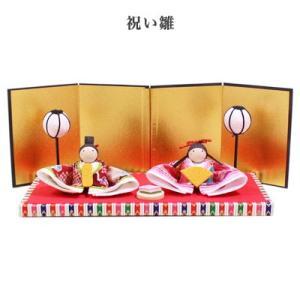 祝い雛 pp-koshidou
