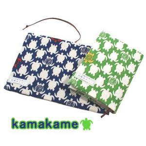 KAMAKAMEブックカバー|pp-koshidou