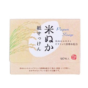 紙せっけん 米ぬか|pp-koshidou