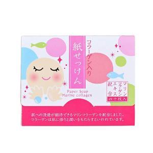 紙せっけん コラーゲン|pp-koshidou