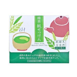 紙せっけん 緑茶|pp-koshidou