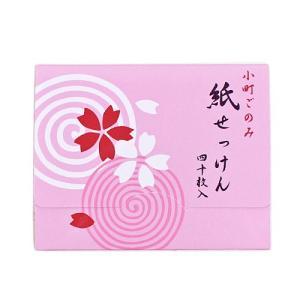 紙せっけん さくら|pp-koshidou