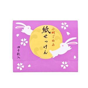 紙せっけん うさぎ|pp-koshidou