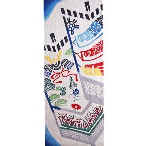 ケネマ手拭い 矢羽鯉|pp-koshidou