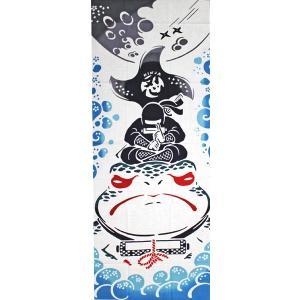 ケネマ手拭い 蝦蟇忍者|pp-koshidou