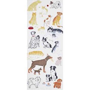 ケネマ手拭い favorite Dog|pp-koshidou