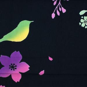 ケネマ手拭い 夜桜|pp-koshidou