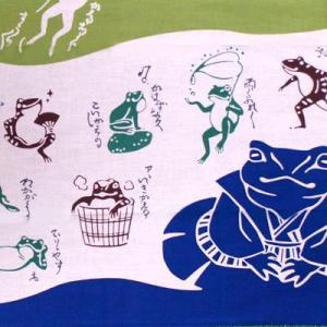 ケネマ手拭い「福々蛙」|pp-koshidou