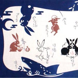 ケネマ手拭い「福々兎」|pp-koshidou