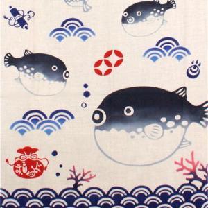 ケネマ手拭い「フクフグ」|pp-koshidou