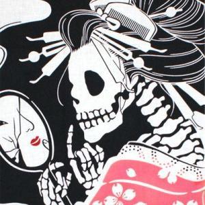 ケネマ手拭い「化粧の骨」|pp-koshidou