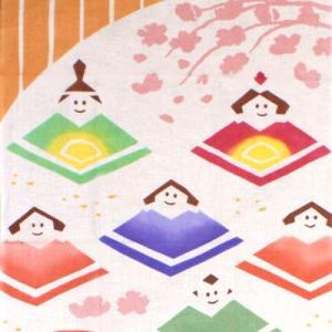 ケネマ手拭い 菱雛|pp-koshidou