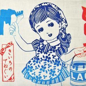 きいちのてぬぐい「お絵描きおんなのこ」|pp-koshidou
