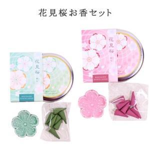 花見桜お香セット|pp-koshidou