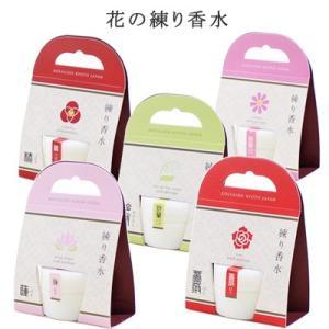 花の練り香水|pp-koshidou