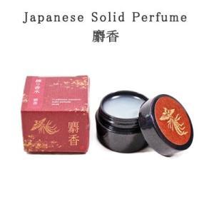 Japanese Solid Perfume 麝香|pp-koshidou