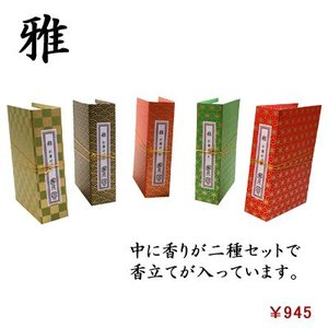 雅 スティックお香セット|pp-koshidou