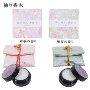 「桜」練り香水|pp-koshidou