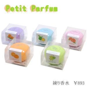 Peti t Parfum練り香水|pp-koshidou